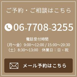 電話で予約